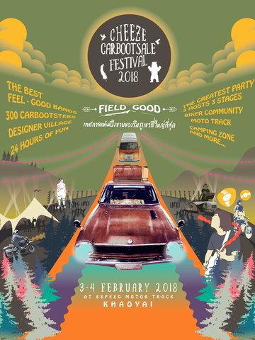 CHEEZE CARBOOTSALE FESTIVAL 2018