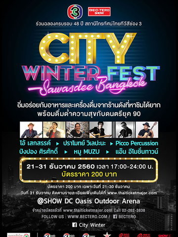 CITY WINTER FEST