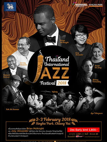 Thailand International Jazz Festival 2018