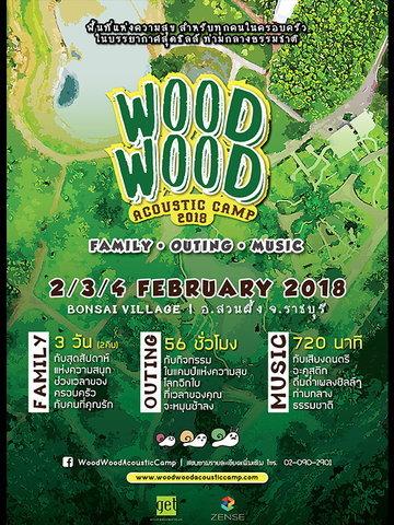 WOOD WOOD Acoustic Camp 2018