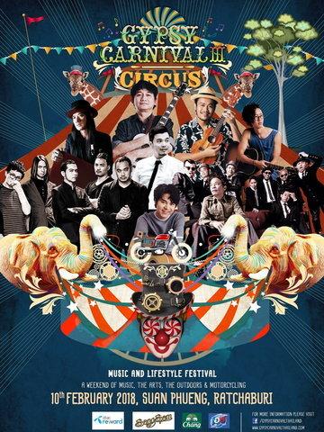 Gypsy Carnival ครั้งที่ 3