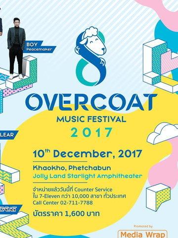 OVERCOAT MUSIC FESTIVAL 8