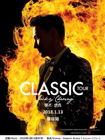 JACKY CHEUNG A CLASSIC TOUR BANGKOK 2018