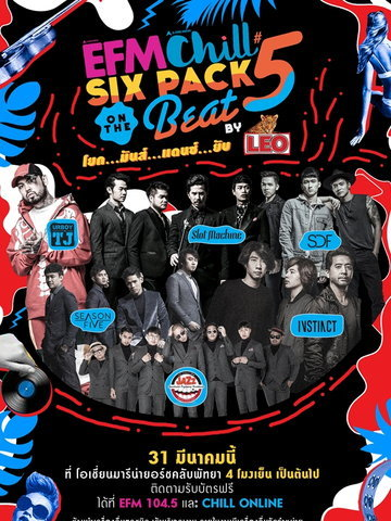 EFM Chill Six Pack on the Beat No.5