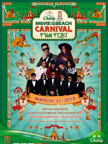Chang - Major Movie on the Beach 6 : Carnival Fun Fest