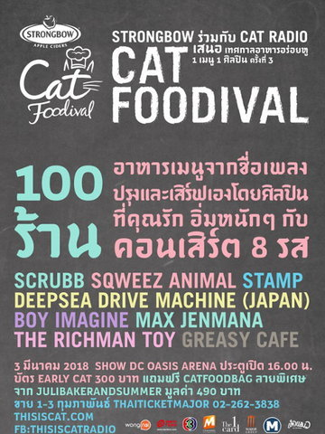 Strongbow Presents Cat Foodival 3