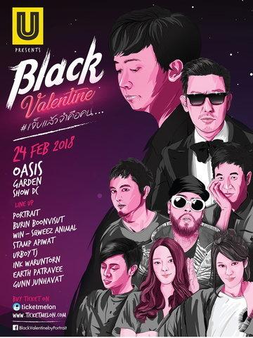 Black Valentine 2018