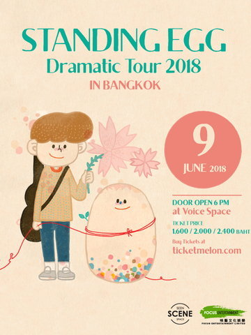 Standing Egg Dramatic Tour 2018 in Bangkok