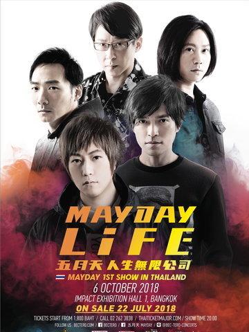 Mayday 2018 LIFE TOUR IN BANGKOK