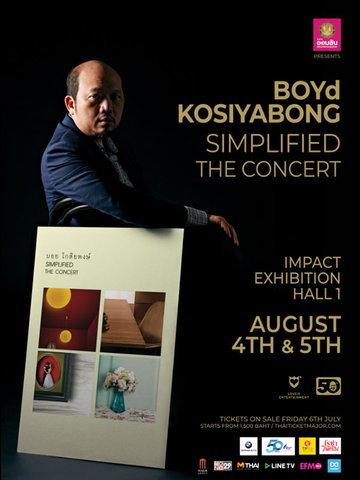 ธนาคารออมสิน Presents BOYdKO50th #2 Simplified The Concert