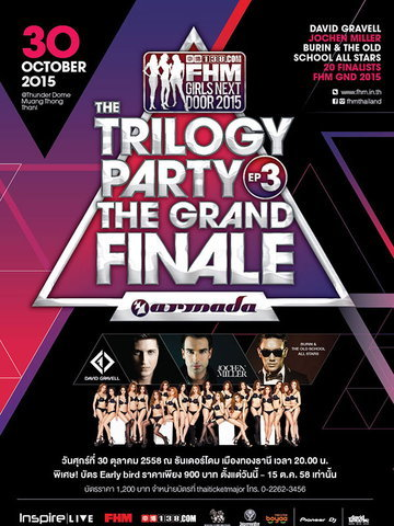 138.COM FHM Girls Next Door 2015 The Trilogy Party Ep.3: The Grand Finale