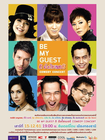 Be My Guest The Alzheimer Comedy Concert