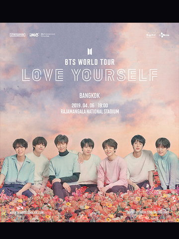 BTS WORLD TOUR 'LOVE YOURSELF' BANGKOK