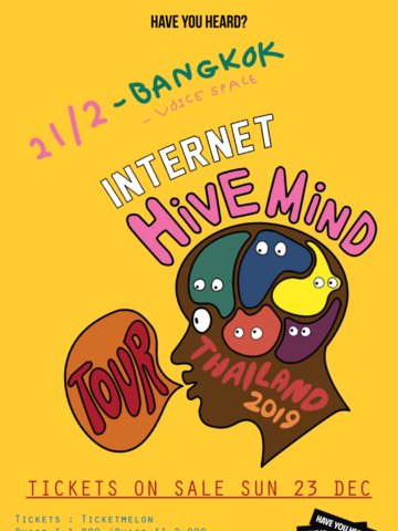 HAVE YOU HEARD? : The Internet - Live!