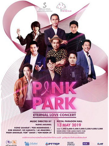 PINK PARK ETERNAL LOVE CONCERT