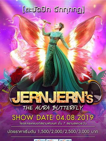 Jern Jern The Aura Butterfly Concert