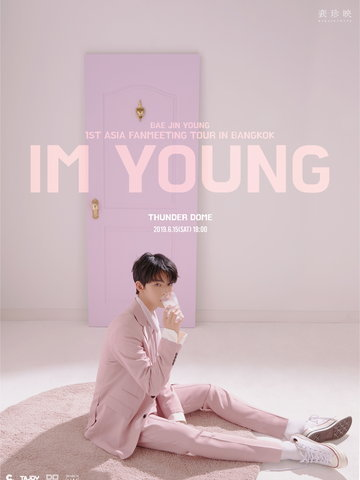 BAE JIN YOUNG 1st Asia Fan Meeting Tour in Bangkok 'IM YOUNG'