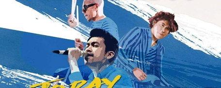 โมเดิร์นด็อก ชวนแฟนเพลงย้อนอดีตกับคอนเสิร์ต MODERNDOG : TODAY-LAST YEAR