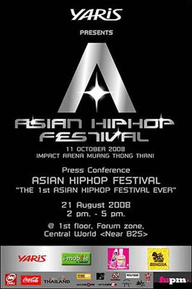Asian Hip Hop Festival เวทีรวมพลคนรักฮิพฮอพทั่วเอเชีย ไทยเทเนียม เตรียมขึ้นเวทีประชัน NAS!