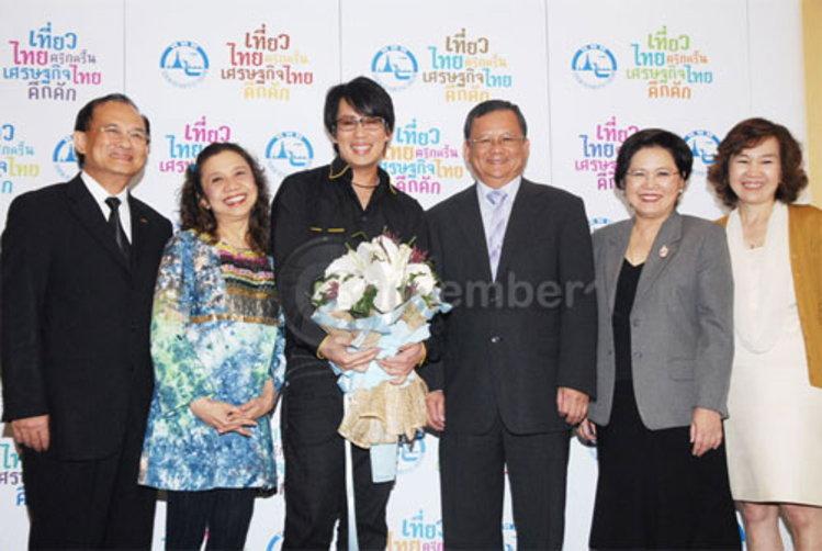 เปิดตัว พี่เบิร์ด พรีเซนเตอร์ ททท.กระตุ้นไทยเที่ยวไทย!!
