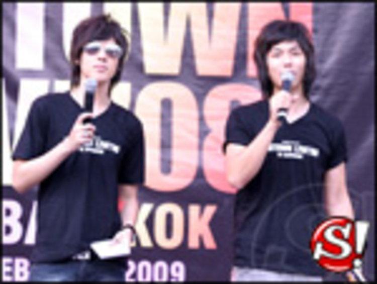 งานแถลงข่าวคอนเสิร์ต SMTOWN LIVE' 08 IN BANGKOK