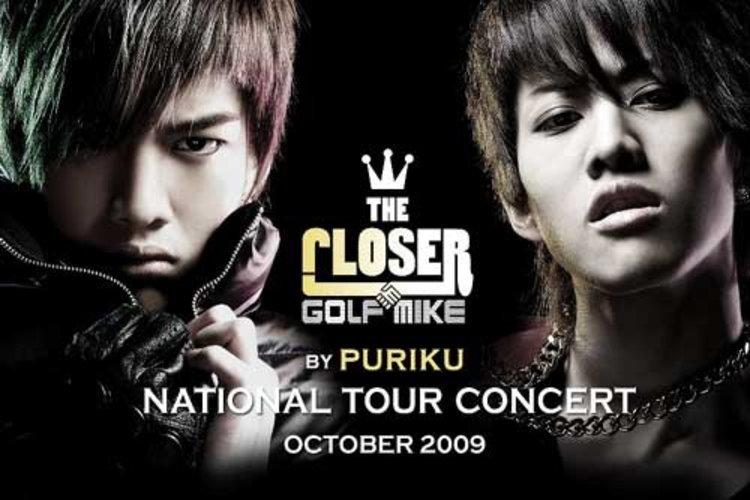 สัมภาษณ์พิเศษ The Closer Golf Mike National Concert