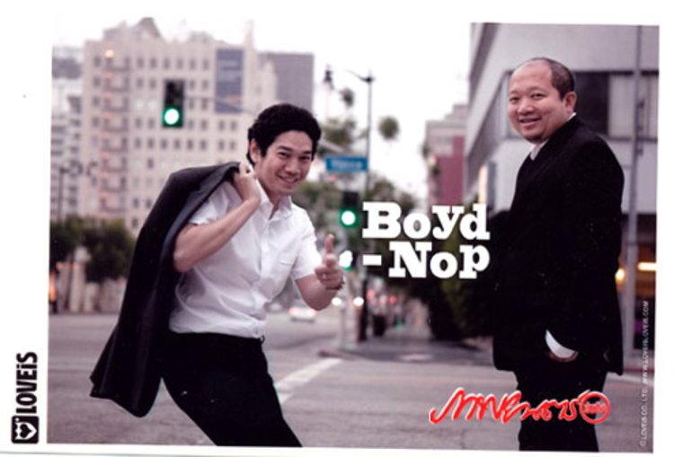 """การรวมตัวของผู้ชายสุดอบอุ่น """"Boyd-Nop"""""""