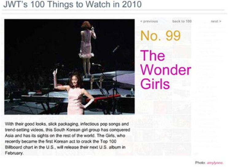 Wonder Girls ได้รับเลือกจากเ เจนซี่โฆษณา JWT ติดท็อป 100