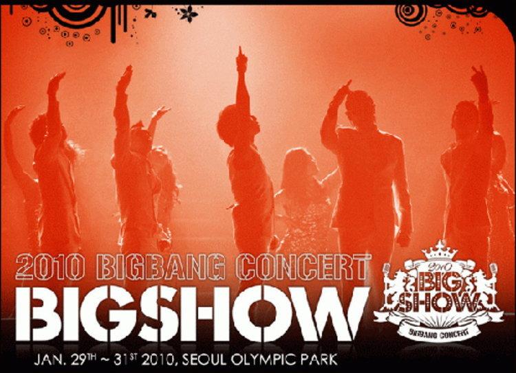 โค้งสุดท้ายกับทริปเอ็กซ์คลูซีฟ ชมคอนเสิร์ต BigBang กับรายการ HiSeoul Plus !!