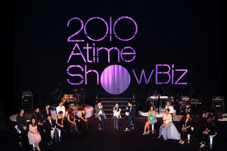 เอ-ไทม์ โชว์บิส ตอกย้ำความเป็นมืออาชีพ ผุด 10 คอนเสิร์ตรวด ตลอดปี 2010