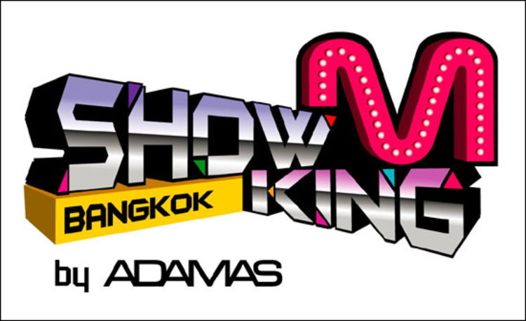 ADAMAS จับมือ Mnet คว้าสุดยอด 17 กลุ่มศิลปินเกาหลี เปิดคอนเสิร์ต ShowKing M Bangkok