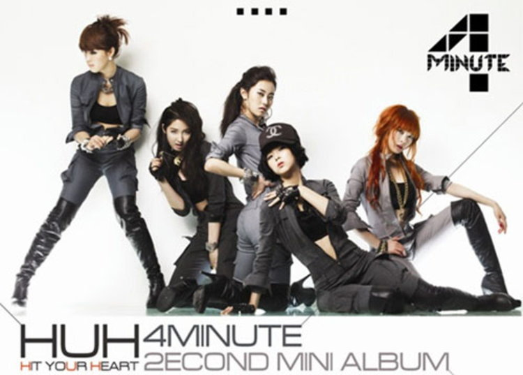 4minute เปิดตัวผลงานเพลงไตเติ้ลมินิอัลบั้มชุดที่ 2 Hit yoUr Heart