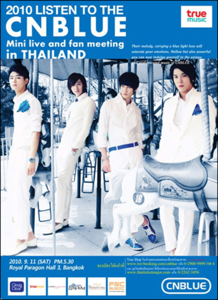 CNBLUE Fan Meeting Live In Thailand กระแสตอบรับสุดร้อนแรง