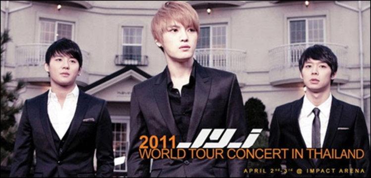 กึ้ง-เฉลิมชัย ประกาศดีเดย์ 4-6 มี.ค.นี้ เปิดพรีเซล JYJ WORLD TOUR IN THAILAND