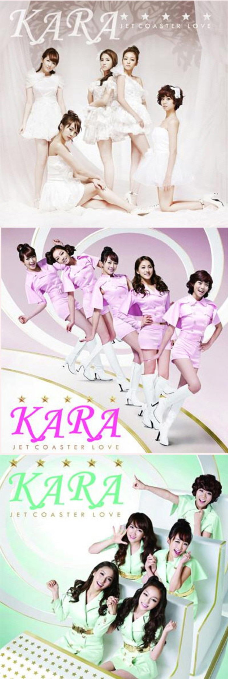 คาร่า เผยอัลบั้มภาพแจ็คเก็ตชุดใหม่ JET COASTER LOVE ญี่ปุ่น