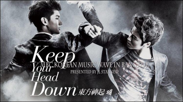 ร่วมสร้างความยิ่งใหญ่กับสุดยอดคอนเสิร์ตแห่งปี Korea Music Wave In Bangkok
