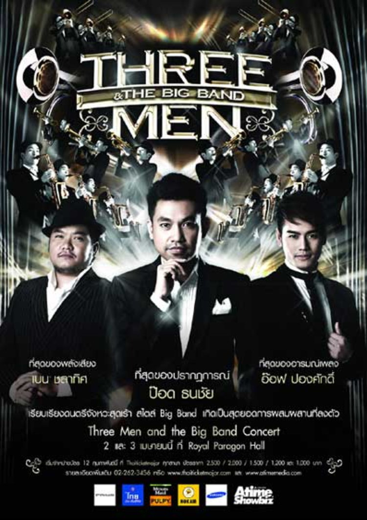 Three Men and The Big Band Concert