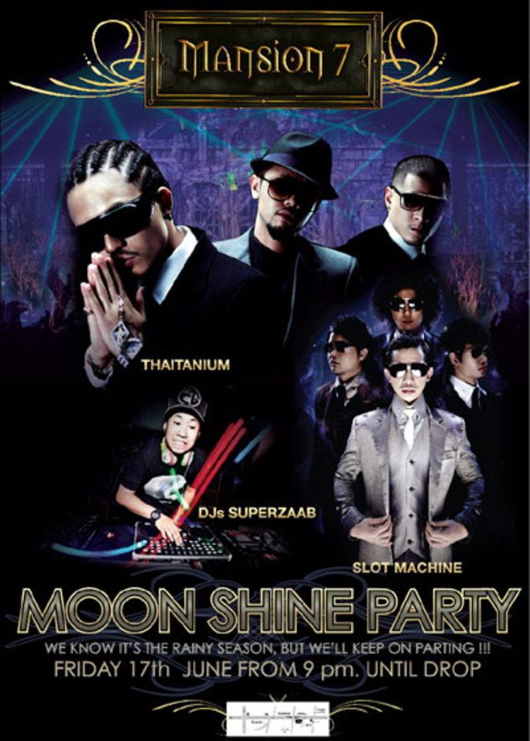 เจย์ ครีเอทปาร์ตี้ผสานทุกแนวดนตรี Moon Shine Party ระเบิดที่ Mansion7