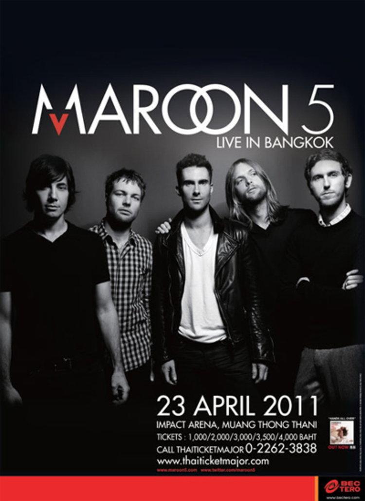 MAROON 5 กลับมา ตามคำเรียกร้องของแฟนเพลงชาวไทยอีกครั้ง