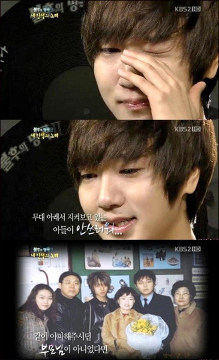 เยซอง ( SJ ) เผยเคยตัดสินใจทิ้งความฝันนักร้องเพื่อเข้ากรม