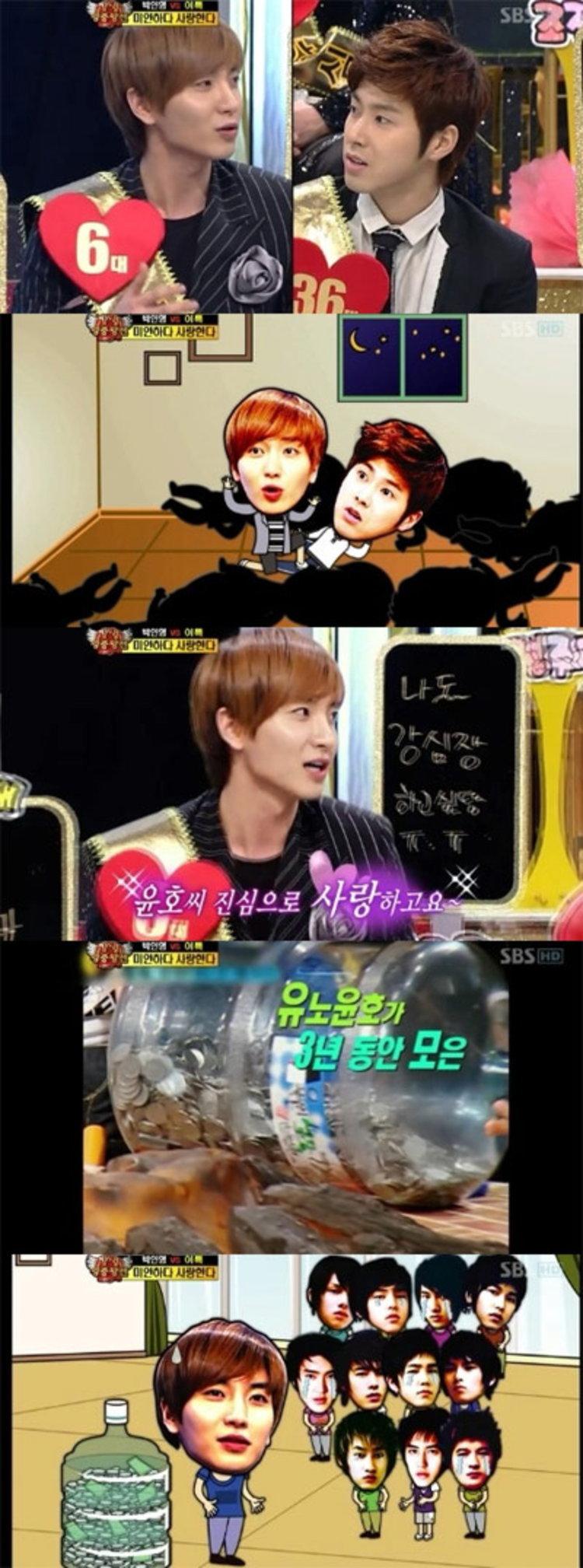 อีทึก SJ ขอโทษ ยุนโฮ TVXQ! จากเหตุการณ์ในอดีต