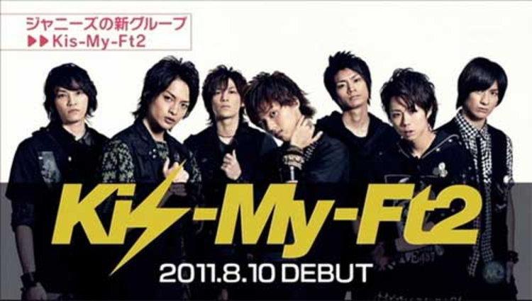 Kis-My-Ft2, 2PM, SHINee รั้งตำแหน่งนักร้องหน้าใหม่ยอดจำหน่ายสูงสุดปี 2011