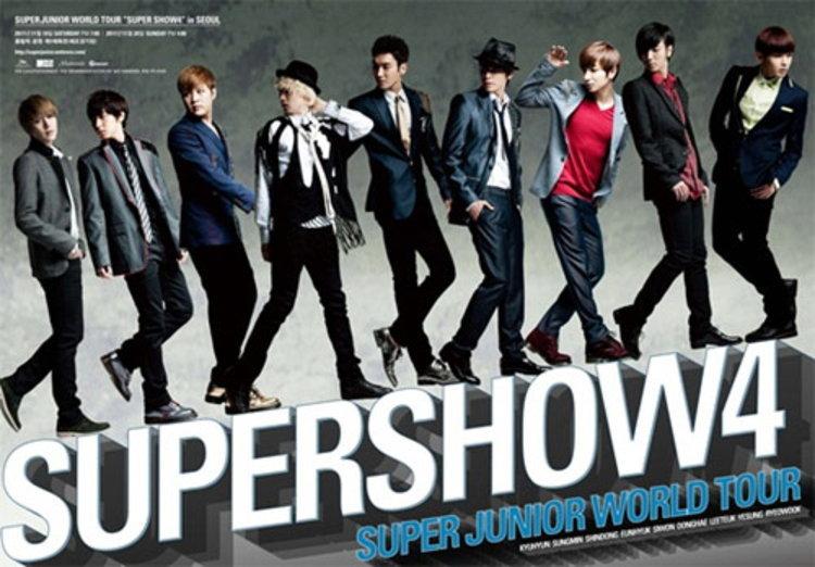 ซุปเปอร์จูเนียร์ (Super Junior) คอนไต้หวันสุดแรง บัตรหมด 17 นาที