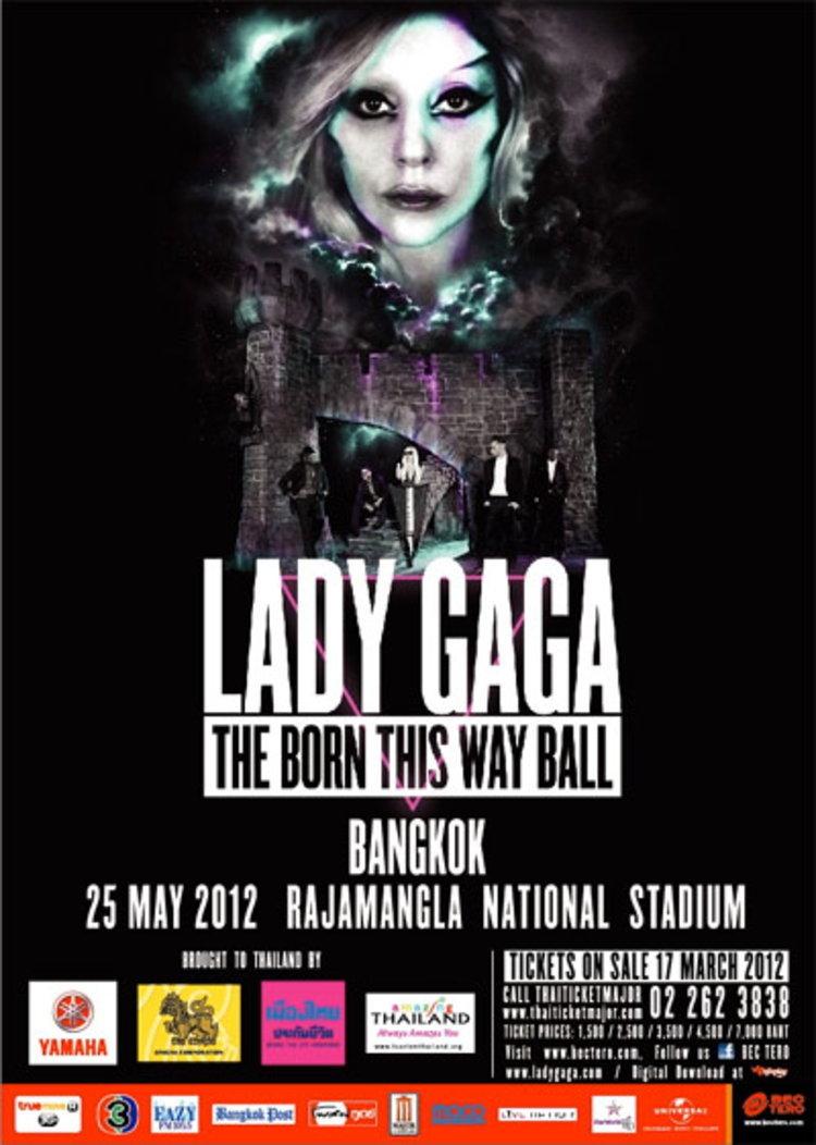 ลด 10% บัตรคอนเสิร์ตหยุดโลก LADY GAGA