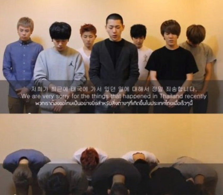 Block B สำนึกผิด! วอนคนไทยยกโทษ