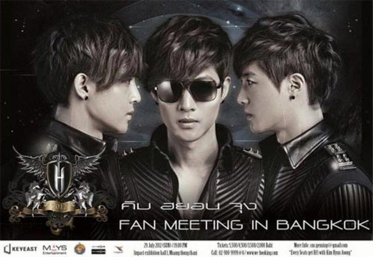 หล่อตะลึง คิมฮยอนจุง ทำแฟนเพ้อ..ใน Kim Hyun Joong Fan Meeting in Bangkok