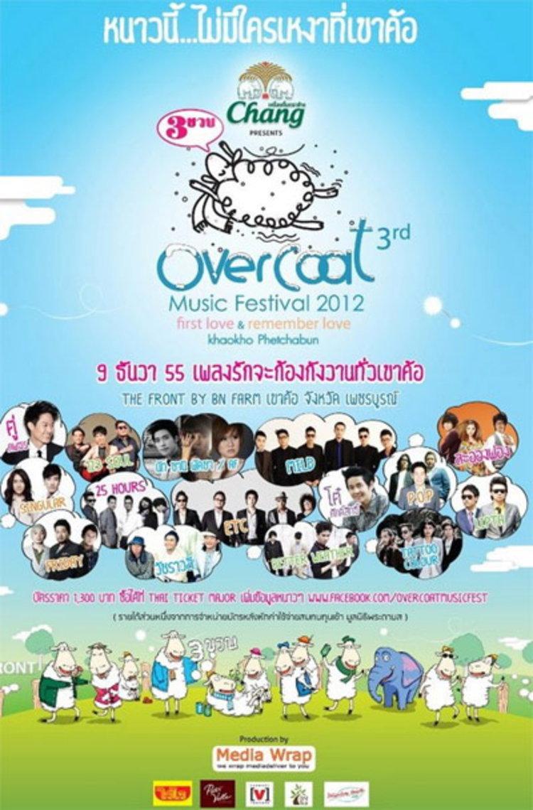 เพลงฮิต ติดลมหนาว ดูคอนเสิร์ต Overcoat Music Festival 2012