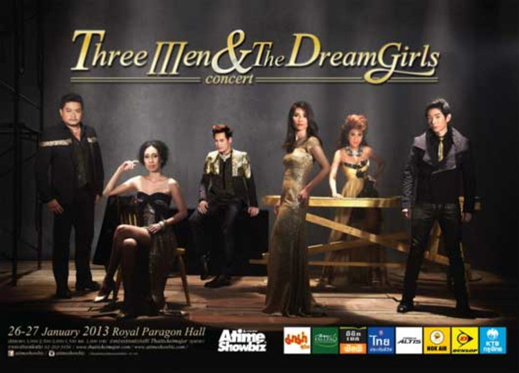 Countdown for Three Men & The Dreamgirls Concert