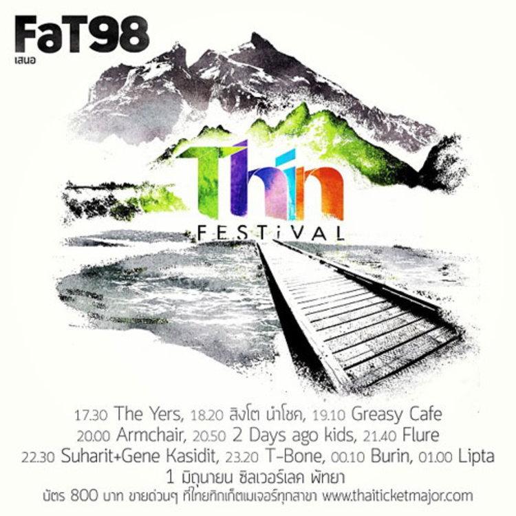 FaT Radio ผุดโปรเจ็กต์ใหม่ Thin Festival มันทั้งบาง!