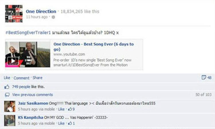 One Direction โพสท์ภาษาไทยผ่านแฟนเพจ